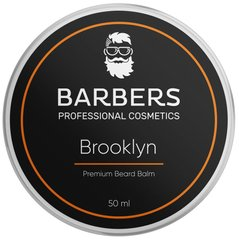 Бальзам для бороды Brooklyn, Barbers, 50 мл - фото
